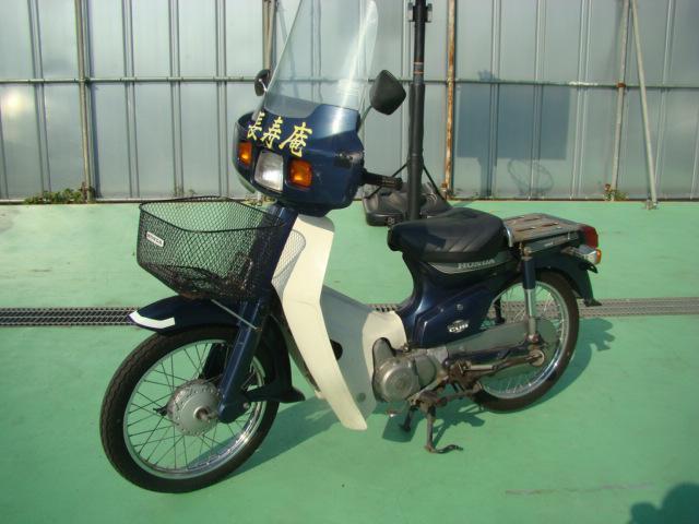 japanese used honda super cub motorbike for sale. Black Bedroom Furniture Sets. Home Design Ideas